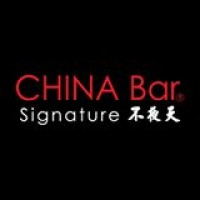 China Bar Signature -coupons