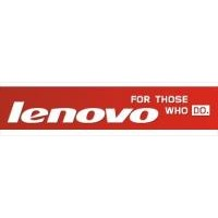 Lenovo -coupons