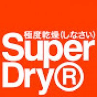 SuperDry -coupons